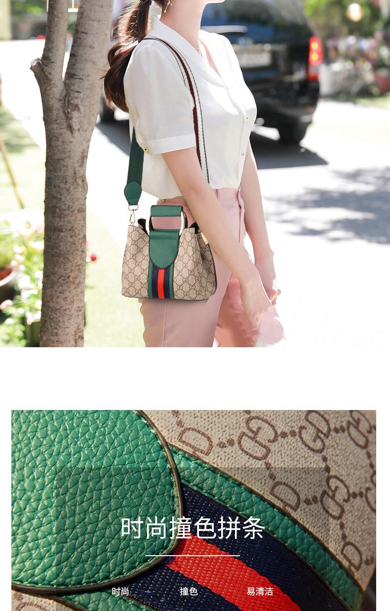 tas-selempang-model-kecil-untuk-wanita_7 - Grosiran Batam