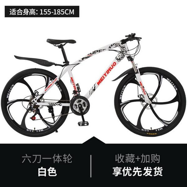 Sepeda Gunung Mtb Speed 21 Harga Termurah Grosiran Batam