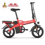 Sepeda Listrik Lipat Phoenix Ukuran 14 Inch Warna Merah